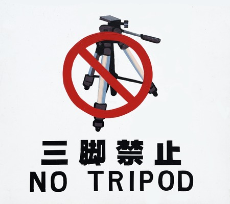 refrain: Osaka, Japan-November 5, 2014; Sign of prohibition of photo camera on tripod with text in English and Japanese. November 5, 2014, Osaka, Japan Stock Photo