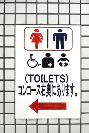accessible: Toilet sign in japanese characters and English language indicating that the ladies and mens bathroom is accessible for wheel chairs