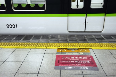Osaka, Japan -- November 4 2014-- Women only sign at subway platform. In Osaka, Japan, the subway has women-only cars, which were introduced to combat lewd conduct, particularly groping (chikan).November 4, 2014 Osaka, Japan