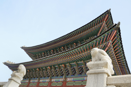 gyeongbokgung: Geunjeongjeon building in Gyeongbokgung Palace