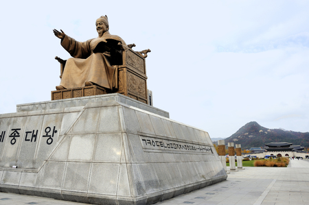 korean ethnicity: Statue of King Sejong the Great, the creator of Hangeul at Gwanghwamun Plaza in Seoul City.At the background the Palace