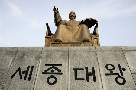 creador: Statue of King Sejong the Great, the creator of Hangeul at Gwanghwamun Plaza in Seoul City Editorial