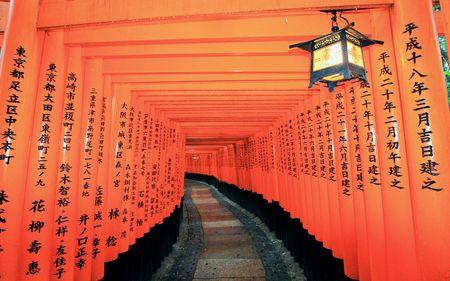 kyoto: Fushimi Inari shrine, Kyoto, Japan Editorial