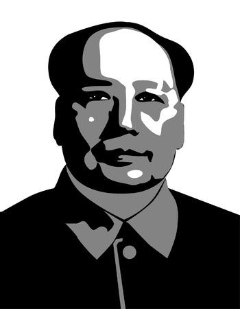 revolutionary: Mao Tse Tung