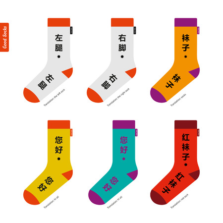 cashmere: Set of socks with Chinese characters Original hipster design