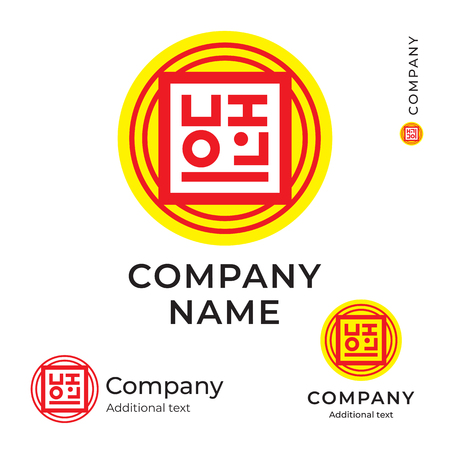 Asian traditional icon. Modern identity, beautiful China restaurant brand icon. Commercial symbol concept set. Template vector illustration.
