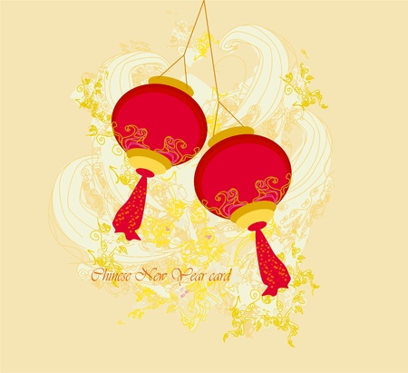 lantern festival: Chinese New Year card