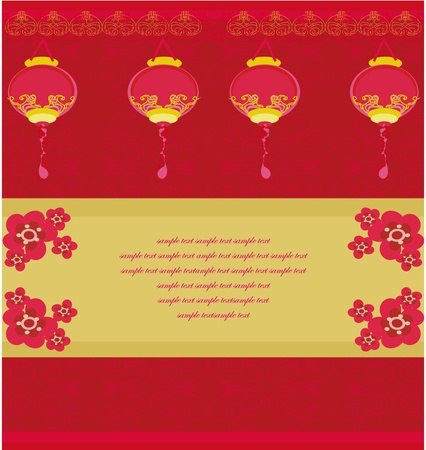 Chinese New Year card, vector  Stock Vector - 11563558