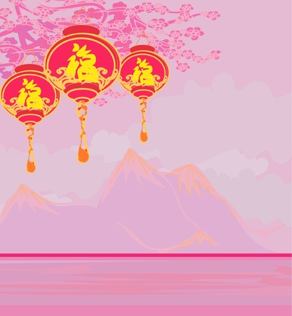 Chinese New Year card, vector  Stock Vector - 11563587