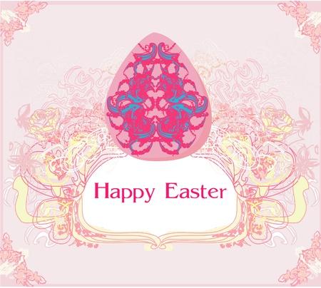 Easter Egg On Grunge Background  Stock Vector - 11658033