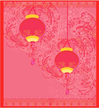 Chinese New Year card, vector Stock Vector - 11658043