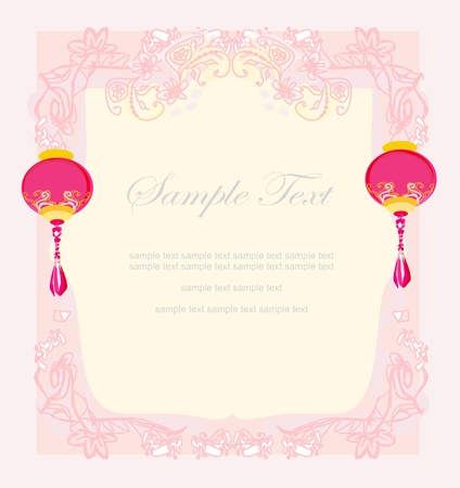 Chinese New Year card, vector  Stock Vector - 11899080