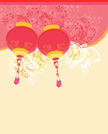 Chinese New Year card, vector Stock Vector - 11899085