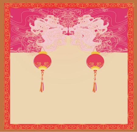 chinese new year card: Chinese New Year card, vector