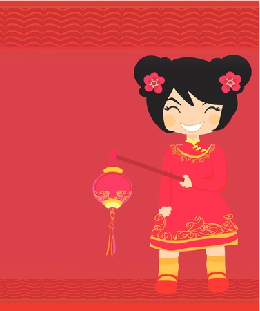 A chinese girl and her beautiful lantern  Stock Vector - 11994273