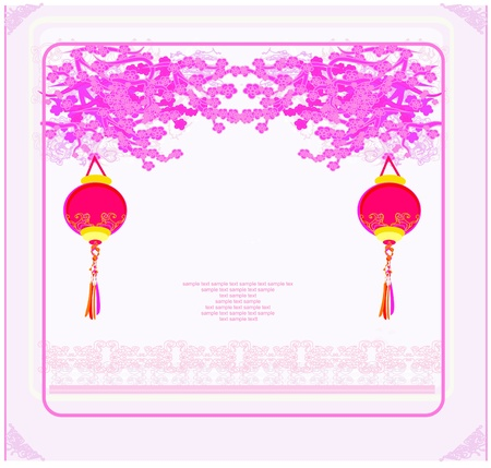 Chinese New Year card, vector Stock Vector - 11996000