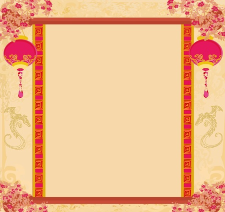 year of the dragon: Chinese New Year card, vector