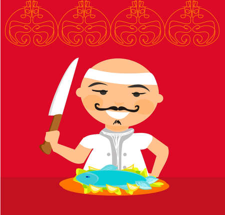 Japanese chef   Vector