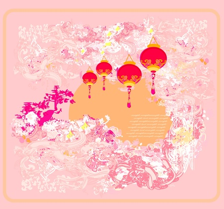 Chinese New Year card, vector Stock Vector - 12744022