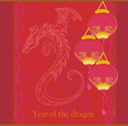 Vector card of year of the dragon and lanterns   Vector