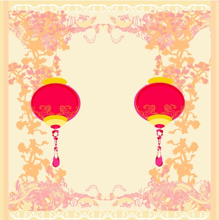 Chinese New Year card Stock Vector - 12744008