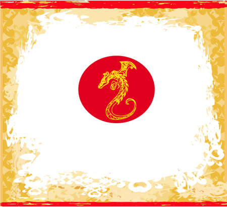 year of the dragon card  Vector
