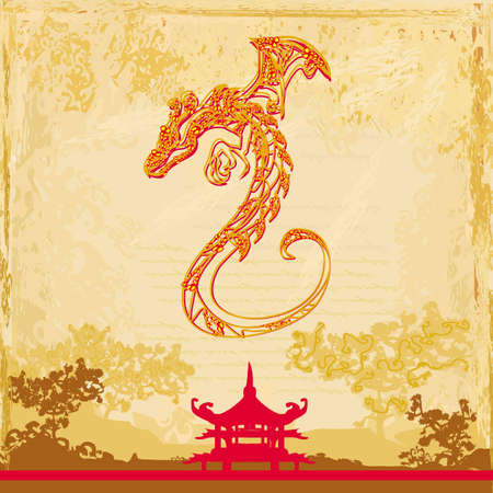card of year of the dragon  Vector