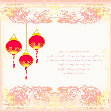 Chinese New Year card  Stock Vector - 13034271