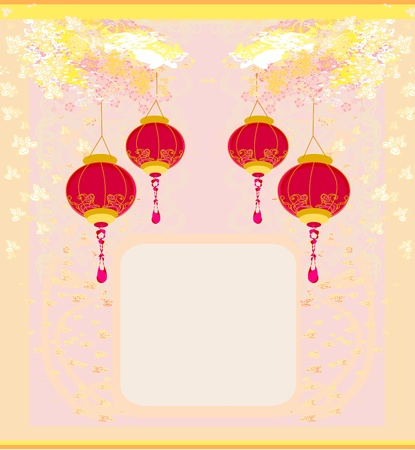 Chinese New Year card Stock Vector - 13571349