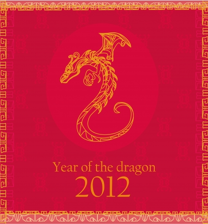 Vector card of year of the dragon  Vector
