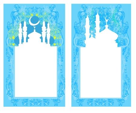 Ramadan background - mosque silhouette card set  Vector