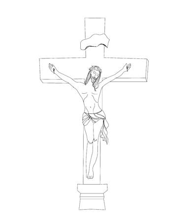 sinner:  jesus christ in the cross