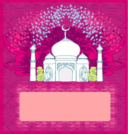 Ramadan background - mosque illustration  Vector
