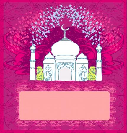 mosque illustration:  Ramadan background - mosque illustration