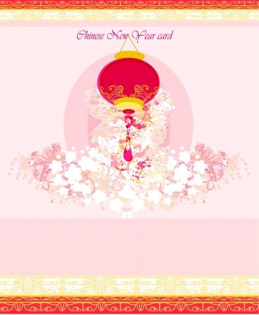 chinese new year card:  Chinese New Year card  Illustration