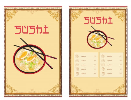 template of traditional Japanese food menu  Stock Vector - 17667453