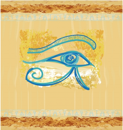 eye of horus: eye of horus - vintage background