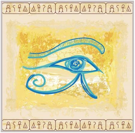 ojo de horus: Ojo de Horus - fondo de la vendimia