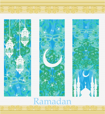 Islamic Banners set - Ramadan  Vector