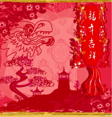 chinese new year dragon: Chinese paper cut of dragon for Chinese New Year