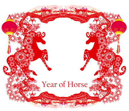 cuts: Year of Horse graphic design