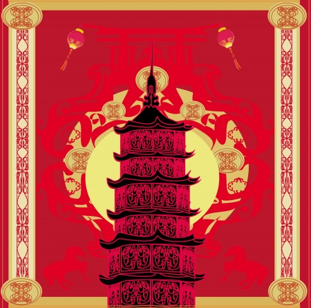 Chinese New Year Horse,abstract Christmas card  Vector