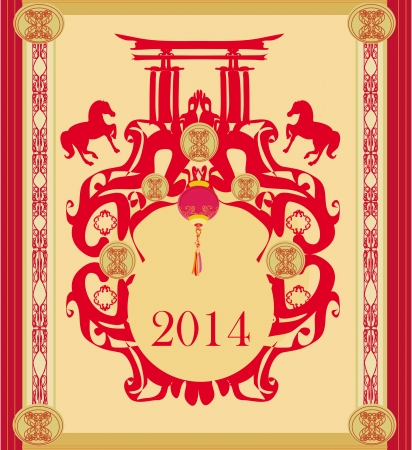 Year of Horse vector graphic design  Vector