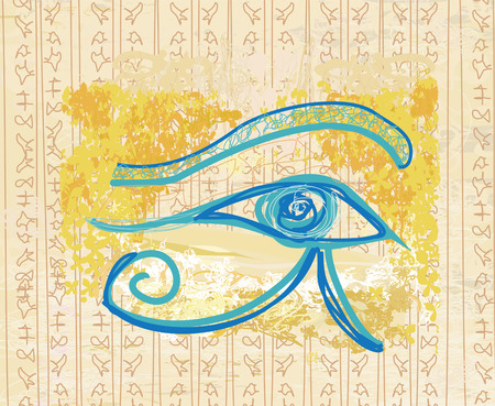 eye of horus: eye of horus