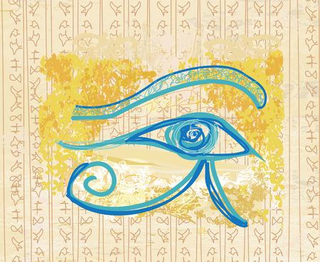 occhio di horus: Occhio di Horus Vettoriali