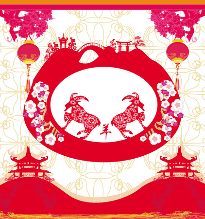 2015 year of the goat, Chinese Mid Autumn festival  Vector