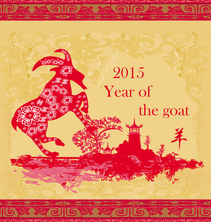 new day: 2015 year of the goat