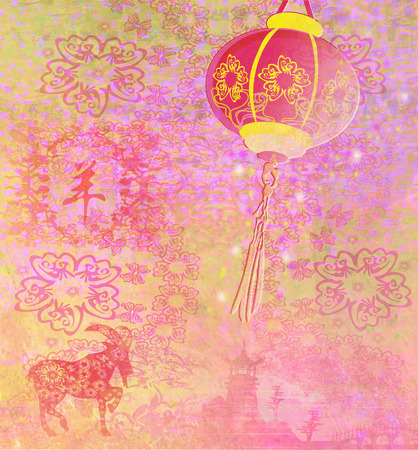 year of the goat, Chinese Mid Autumn festival photo