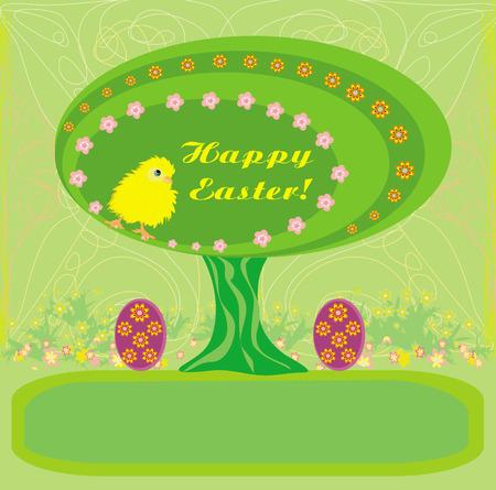 arbol de pascua: Extracto del �rbol de Pascua