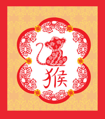 new year card: Chinese zodiac signs: monkey